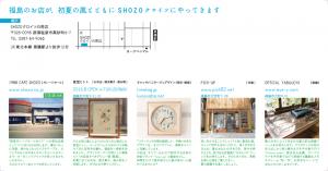 fukushima_kuroiso_omote